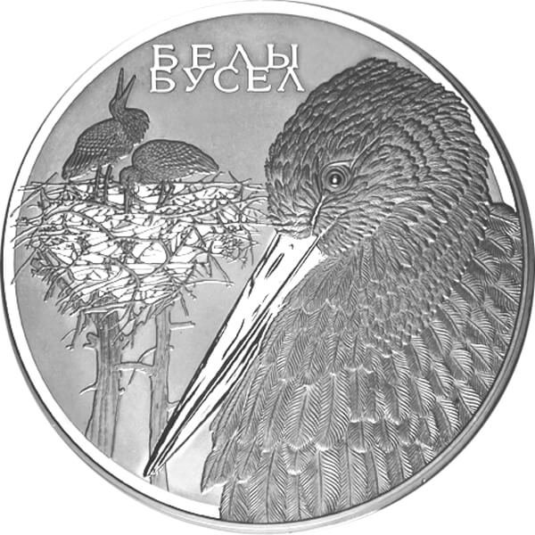 Belarus 2009 100 rubles White Stork Proof Silver Coin