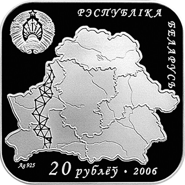 Belarus 2006 20 rubles The Struve Geodetic arc Proof Silver Coin
