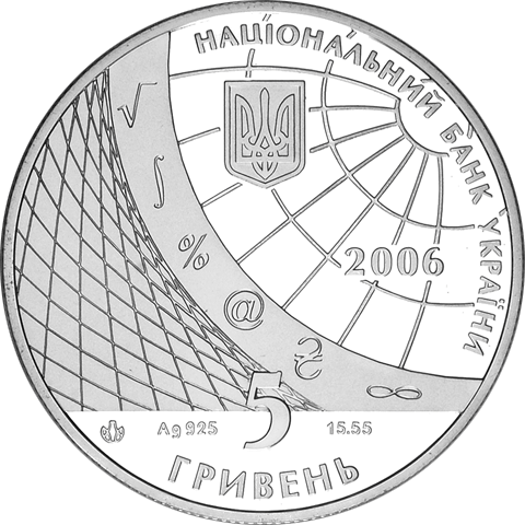 Ukraine 2006 5 Hryvnia's 100 Years to Kyiv National University for Economics Proof Silver Coin