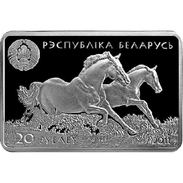 Belarus 2011 20 rubles Akhal-Teke Horse Horses Proof Silver Coin