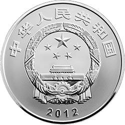 China 2012 50 Yuan Chinese bronze ware 5 oz Proof Silver Coin
