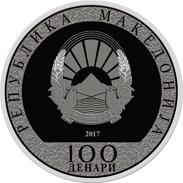 Macedonia 2017 100 Denars Rooster With An Angel Lunar Year Of The Rooster Proof Silver Coin