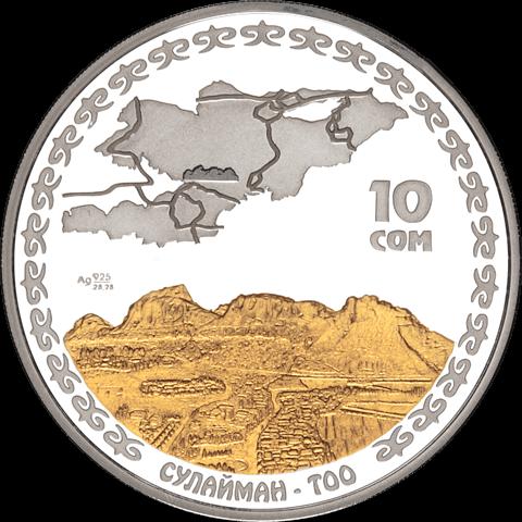 Kyrgyzstan 2009 10 som Sulaiman Mountain Proof Silver Coin