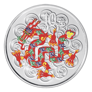 China 2012 10 Yuan Year of the Dragon (Colorized) Proof Silver Coin