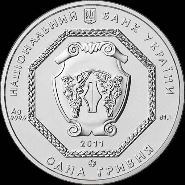 Ukraine 2011 1 Hryvnia Archangel Michael UNC Silver Coin