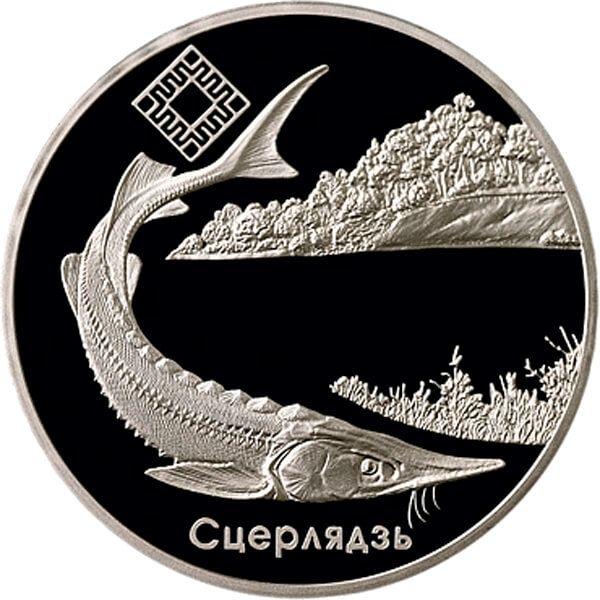 "Belarus 2007 20 rubles ""Dniepra–Sozhsky"" Wildlife Reserve Proof Silver Coin"