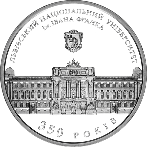 Ukraine 2011 5 Hryvnia's 350 years to Ivan Franko National University of L'viv Proof Silver Coin