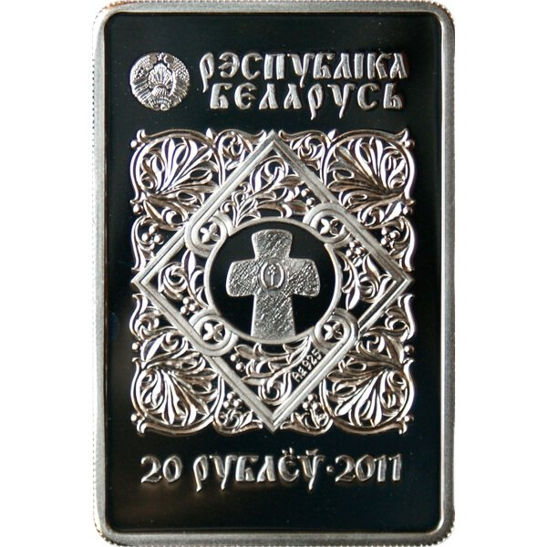 Belarus 2011 20 rubles Icon of the Most Holy Theotokos of Zhirovichy Proof Silver Coin