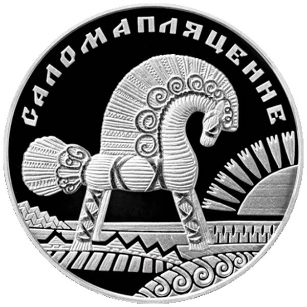 Belarus 2009 20 rubles Straw plaiting Proof Silver Coin