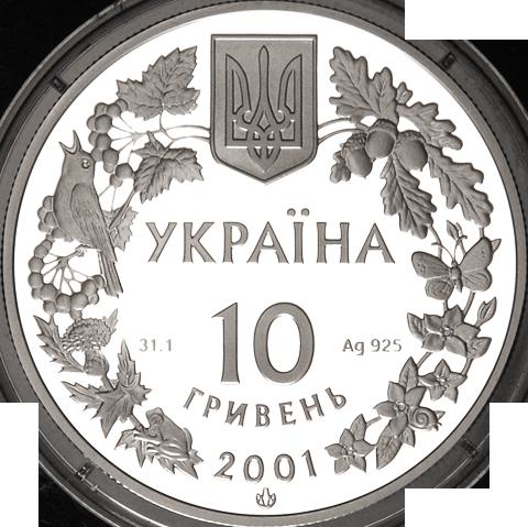 Ukraine 2001 10 Hryvnia's LYNX LYNX Proof Silver Coin