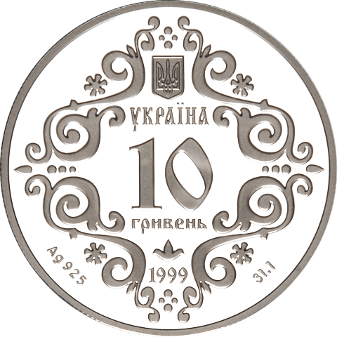 Ukraine 1999 10 Hryvnia's 500 YEARS OF MAGDEBURG RIGHT IN KYIV Proof Silver Coin