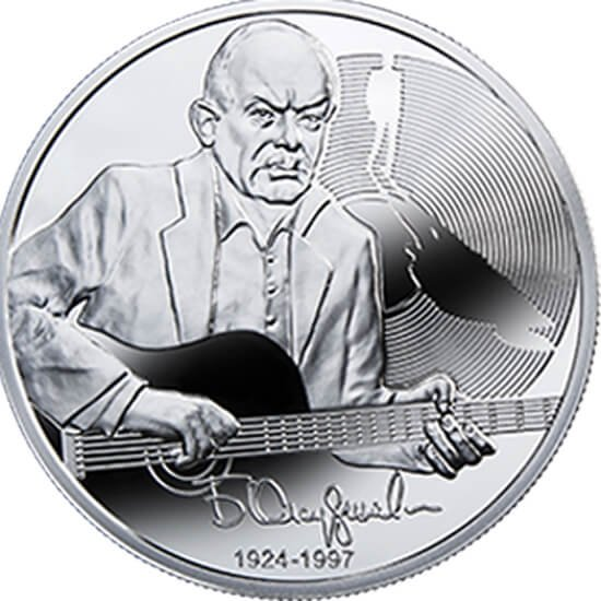 Bulat Okudzhava  Proof Silver Coin 1$ Niue 2014