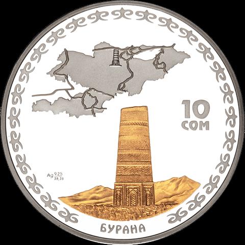 Kyrgyzstan 2008 10 som Burana Proof Silver Coin