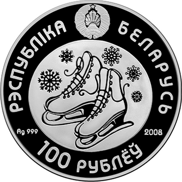 Belarus 2008 100 rubles 2010 Olympic Games. Figure Skating Proof Silver Coin