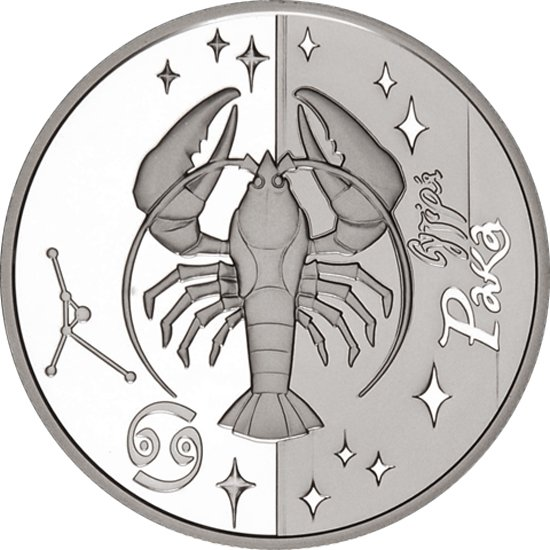 Ukraine 2008 5 Hryvnia's Cancer Proof Silver Coin