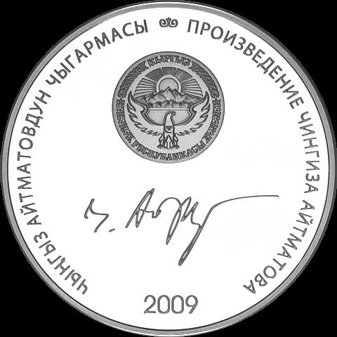 Kyrgyzstan 2009 10 som Jamila Proof Silver Coin