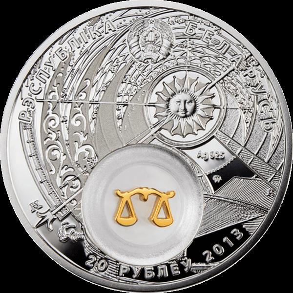 Belarus 2013 20 rubles  Belarus Zodiac 2013 Libra Proof Silver Coin