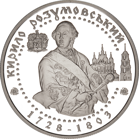 Ukraine 2003 10 Hryvnia's Kyrylo Rozumovskyi Proof Silver Coin