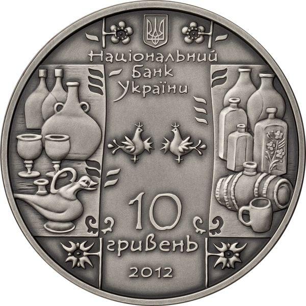 Ukraine 2012 10 Hryvnia's Glassblower sUNC Silver Coin