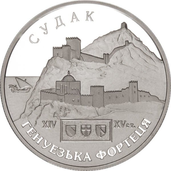 Ukraine 2003 10 Hryvnia's Genoese Fortress in the town of Sudak Proof Silver Coin