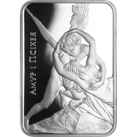 Belarus 2010 20 rubles Cupid and Psyche World of sculptures Proof Silver Coin