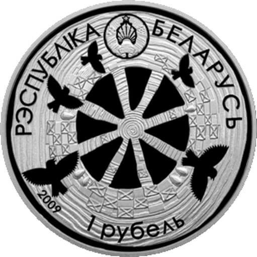 Belarus 2009 1 ruble The Legend of the Skylark  Proof-like Coin