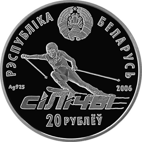 Belarus 2006 20 rubles Silichy Proof Silver Coin