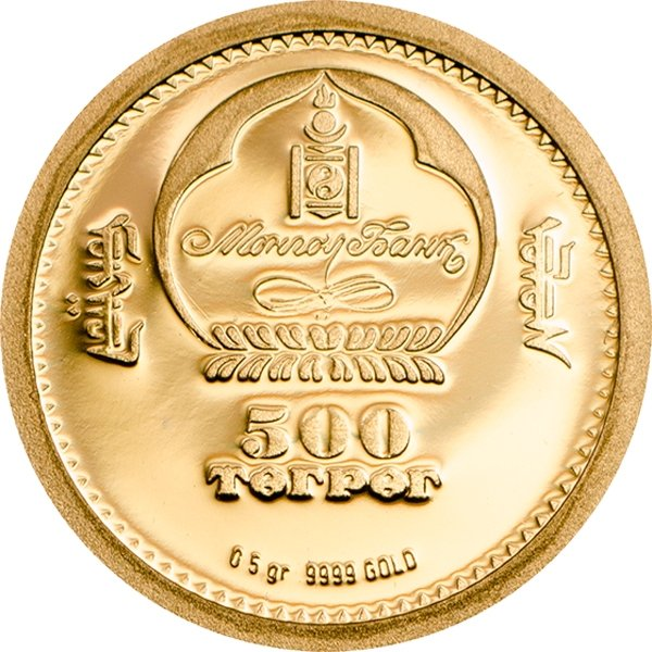 Mongolia 2014 500 togrog Manul Proof Gold Coin