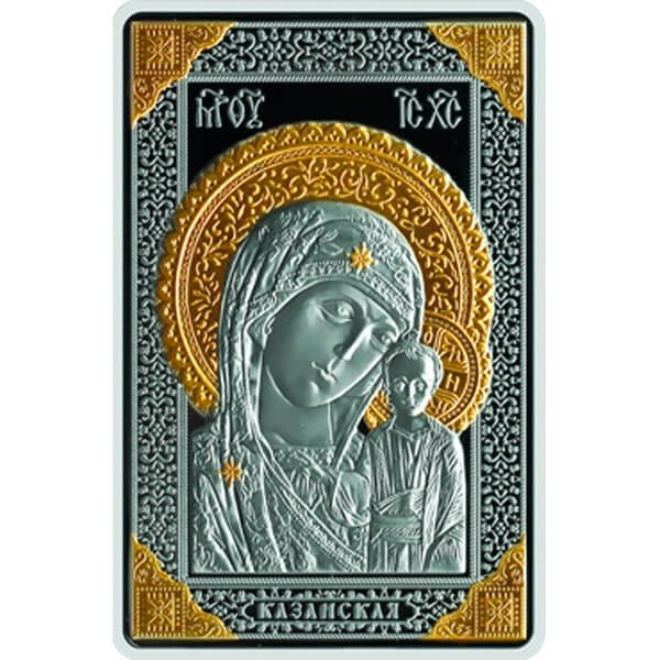 Belarus 2011 20 rubles Icon of the Most Holy Theotokos of Kazan Proof Silver Coin