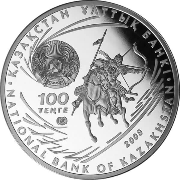 Attila the Hun - Great Military Leaders 1 oz Proof Silver Coin 100 tenge Kazakhstan 2009