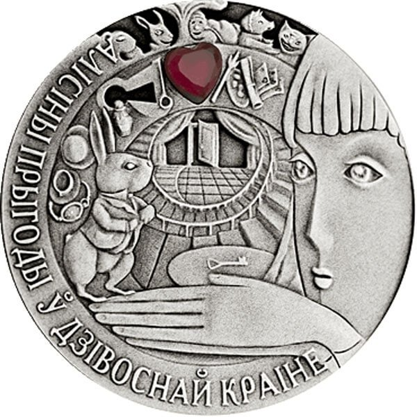 Belarus 2007 20 rubles Alice's Adventures in Wonderland UNC Silver Coin