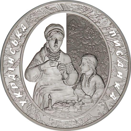 Ukraine 2009 20 Hryvnia's Ukrainian Pysanka Proof Silver Coin