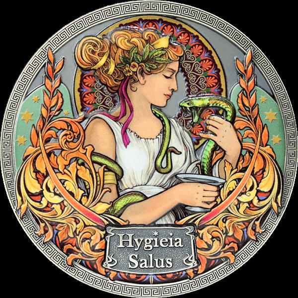 Hygieia Salus Goddesses of Health 50 g Antique finish Silver Coin 5 Cedis Republic of Ghana 2020