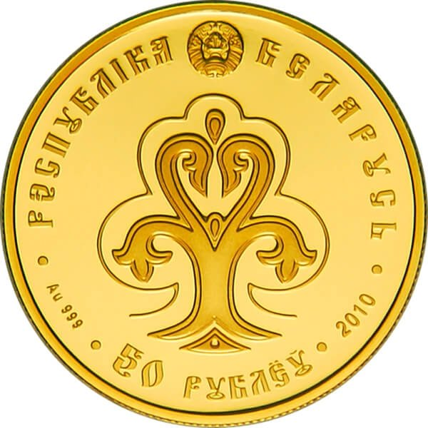 Belarus 2010 50 rubles Slavyanka Proof Gold Coin