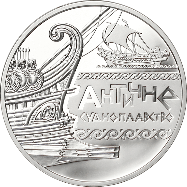 Ukraine 2012 10 Hryvnia's Ancient Navigation Proof Silver Coin