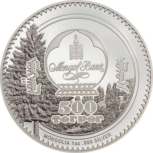 Woodland Spirits Rabbit 1 oz Proof Silver Coin 500 togrog Mongolia 2019