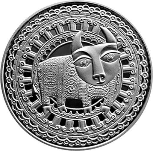 Belarus 2009 1 ruble Taurus  BU Coin