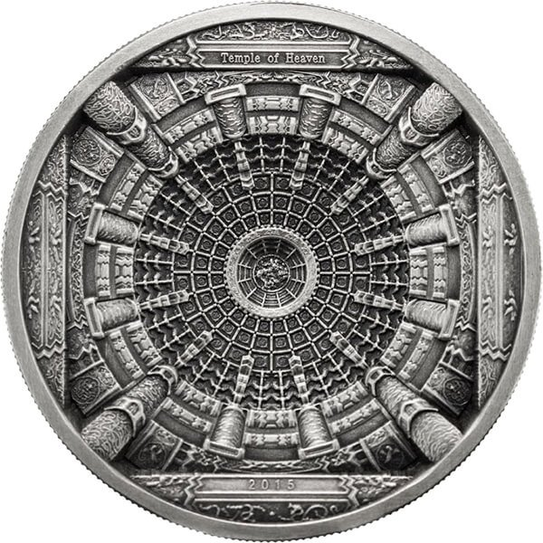 """Cook Islands 2015 20$ 4-Layer Coin """"Temple of Heaven""""  Antique finish Silver Coin"""