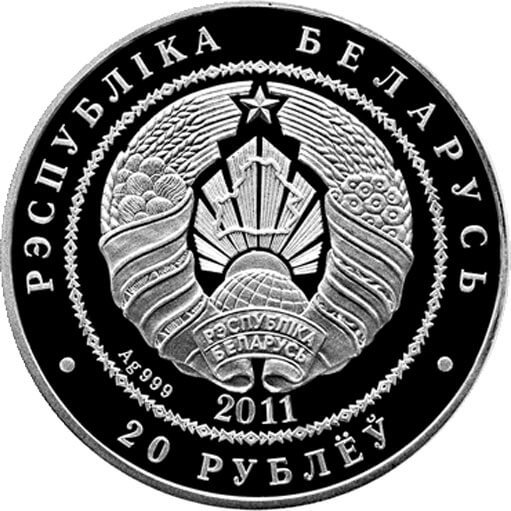 Belarus 2011 20 rubles Hedgehogs Proof Silver Coin