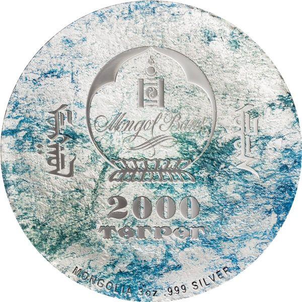 Plesiosauria Prehistoric Beasts 3 oz Proof Silver Coin 2000 Togrog Mongolia 2020