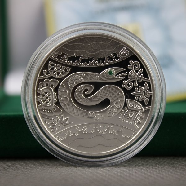 Ukraine 2013 5 Hryvnia's Year of the Snake Proof Silver  Coin