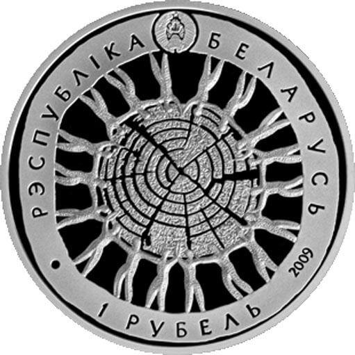 Belarus 2009 1 ruble Belavezhskaya Pushcha. The 600th Anniversary of Wildlife Conservation  Proof-like Coin
