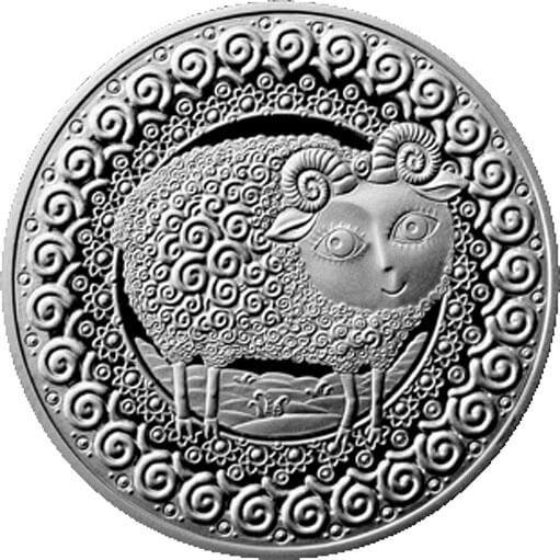 Belarus 2009 1 ruble Aries  BU Coin