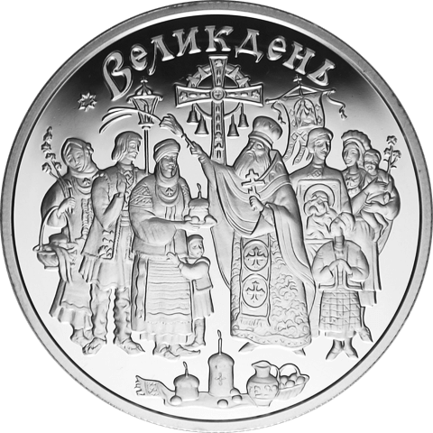 Ukraine 2003 10 Hryvnia's Easter Holiday Proof Silver Coin