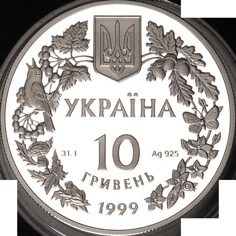 Ukraine 1999 10 Hryvnia's Steppe Eagle - Aquila Rapax Proof Silver Coin