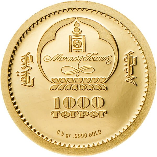 Mongolia 2017 1000 togrog Sable Martes Zibellina Proof Gold Coin