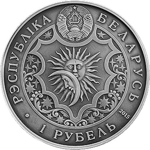 Belarus 2015 1 ruble Cancer Signs of the zodiac  Antique finish CuNi Coin
