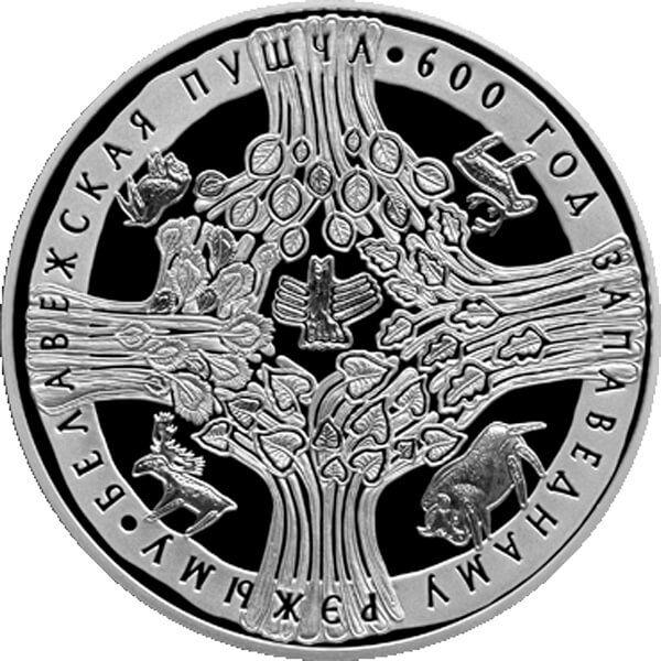 Belarus 2009 20 rubles Belavezhskaya Pushcha. The 600th Anniversary of Wildlife Conservation Proof Silver Coin