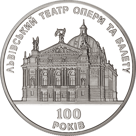 Ukraine 2000 10 Hryvnia's 100 Years of L'viv Opera and Ballet Theatre Proof Silver Coin