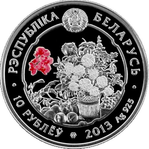 Belarus 2013 10 rubles Rose Proof Silver Coin